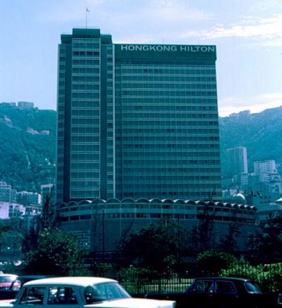 Hong Kong Hilton - Wikipedia