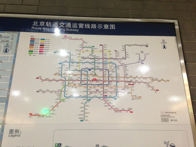 File Map of Beijing Metro in Shichahai Station jpg   Wikimedia Commons File Map of Beijing Metro in Shichahai Station jpg