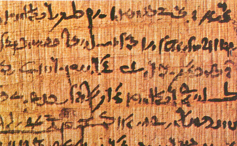 Egyptian Individual Letter T