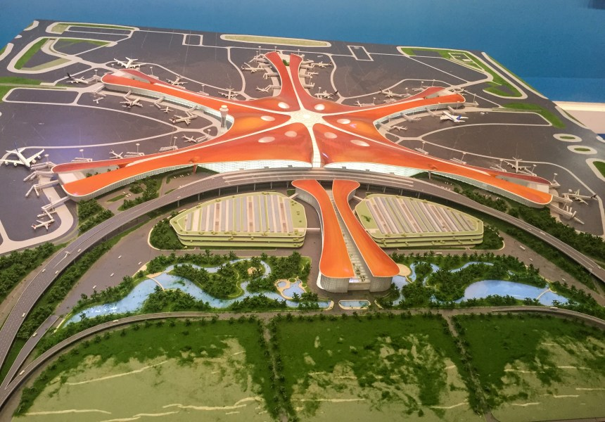 Beijing Daxing International Airport   Wikipedia Model of Beijing New Airport at the Five Year Achievements Exhibition   20171015150600