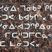 How To Type In Cree Syllabics (2)