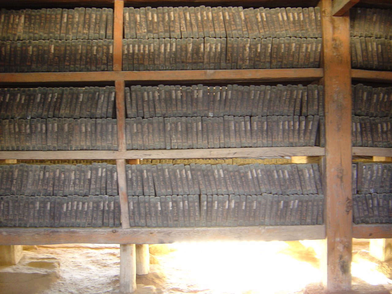 File Tripitaka Storage2 Jpg Wikimedia Commons