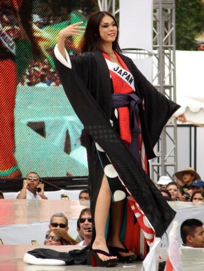 Miss Universo 2007 - Wikipedia, la enciclopedia libre