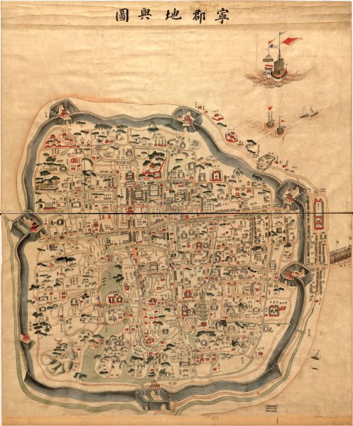 File Ningbo Old Map 1800s jpg   Wikimedia Commons File Ningbo Old Map 1800s jpg