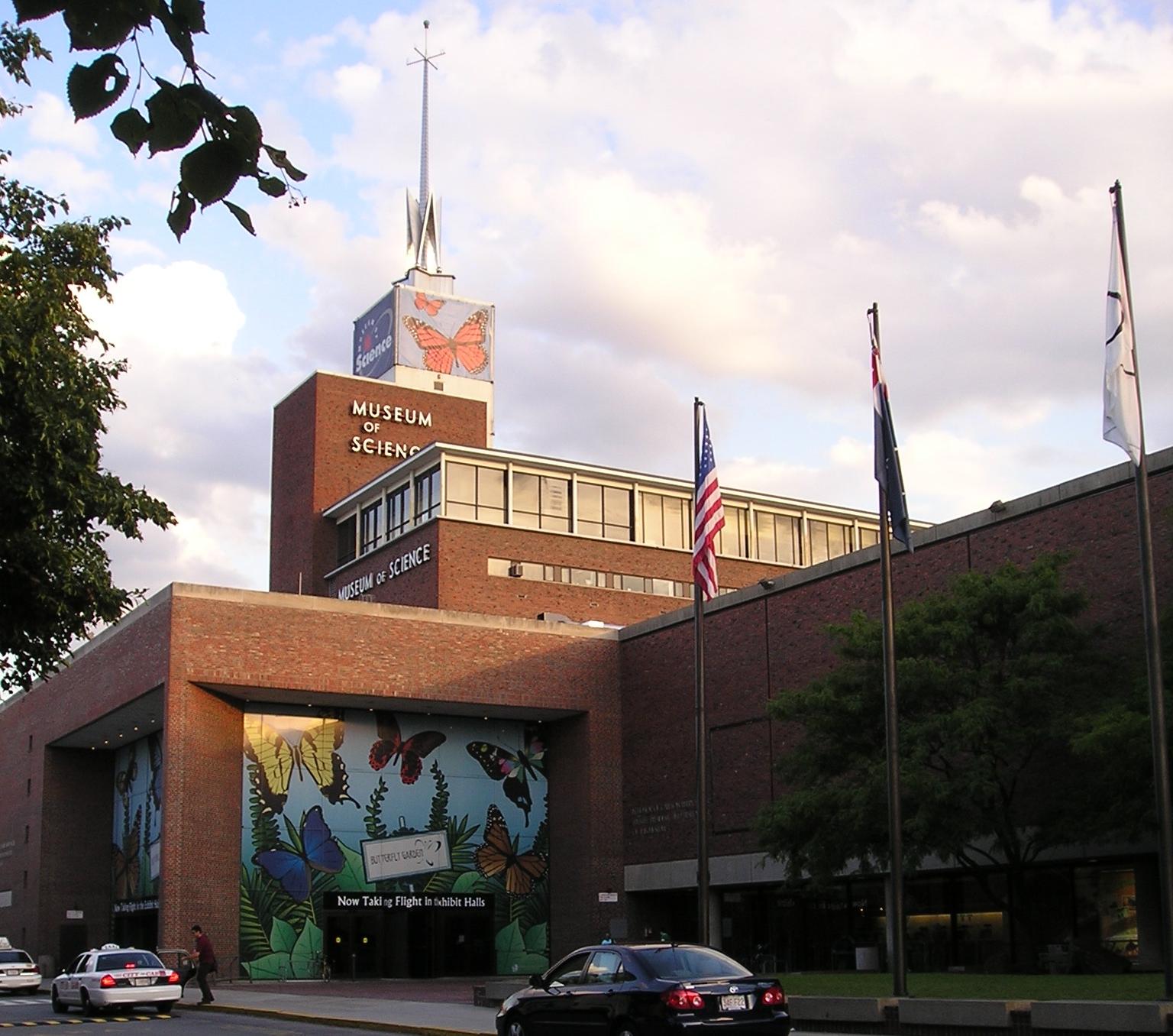 Omni Theater Boston Planetarium