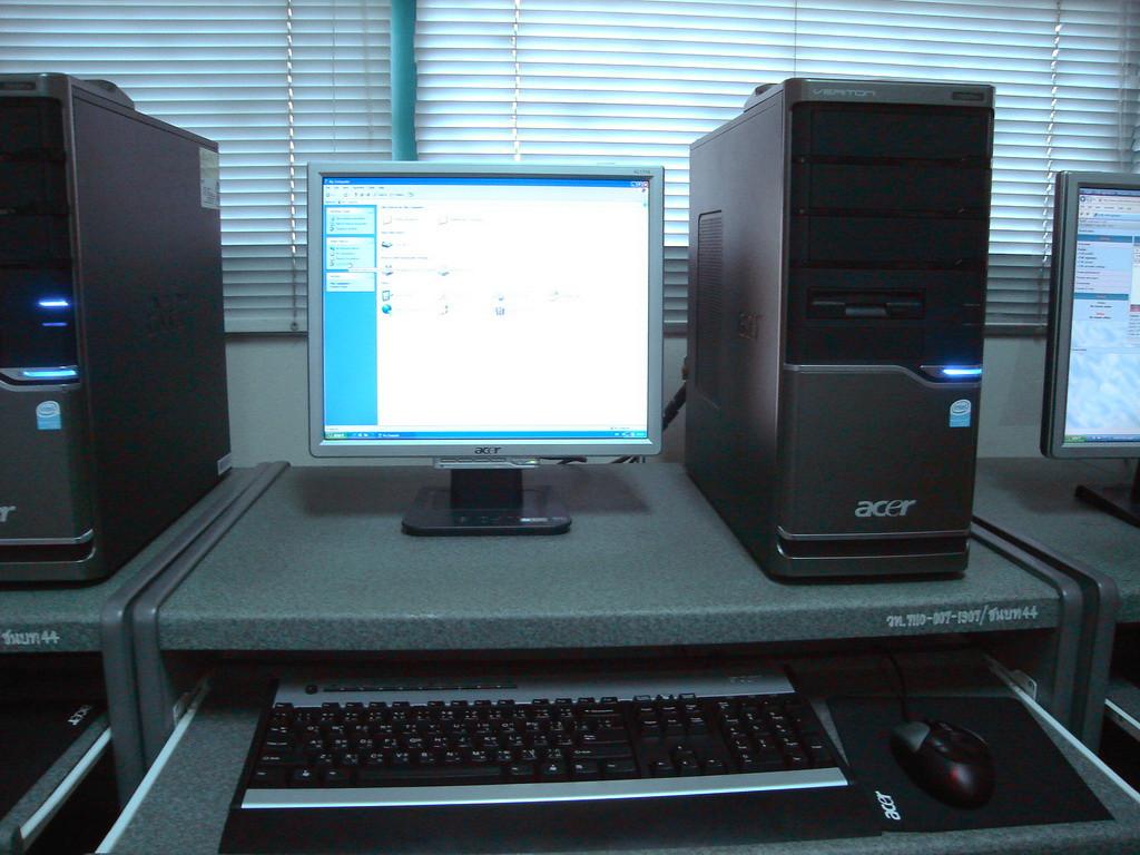 Acer Veriton Wikipedia