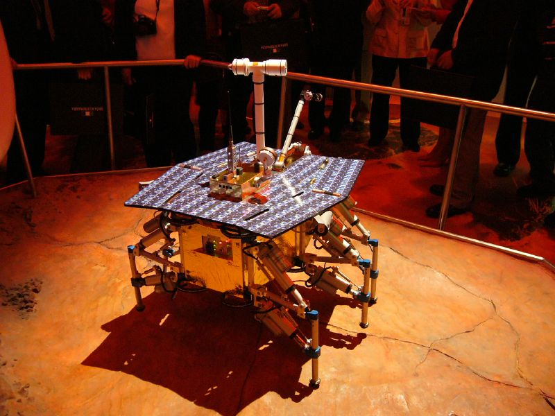 Robot Solaire Wikip 233 Dia