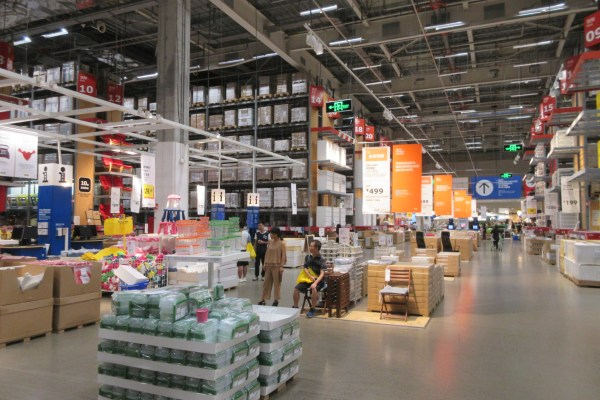 ikea store images # 21