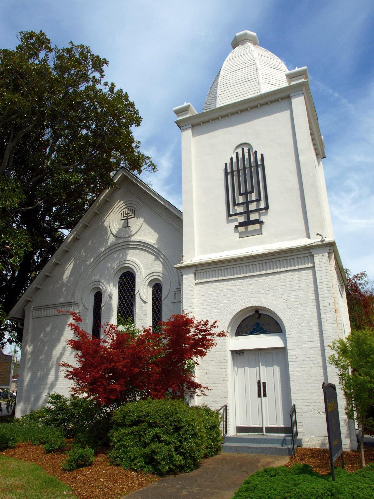 Temple Beth El Anniston Alabama Wikipedia