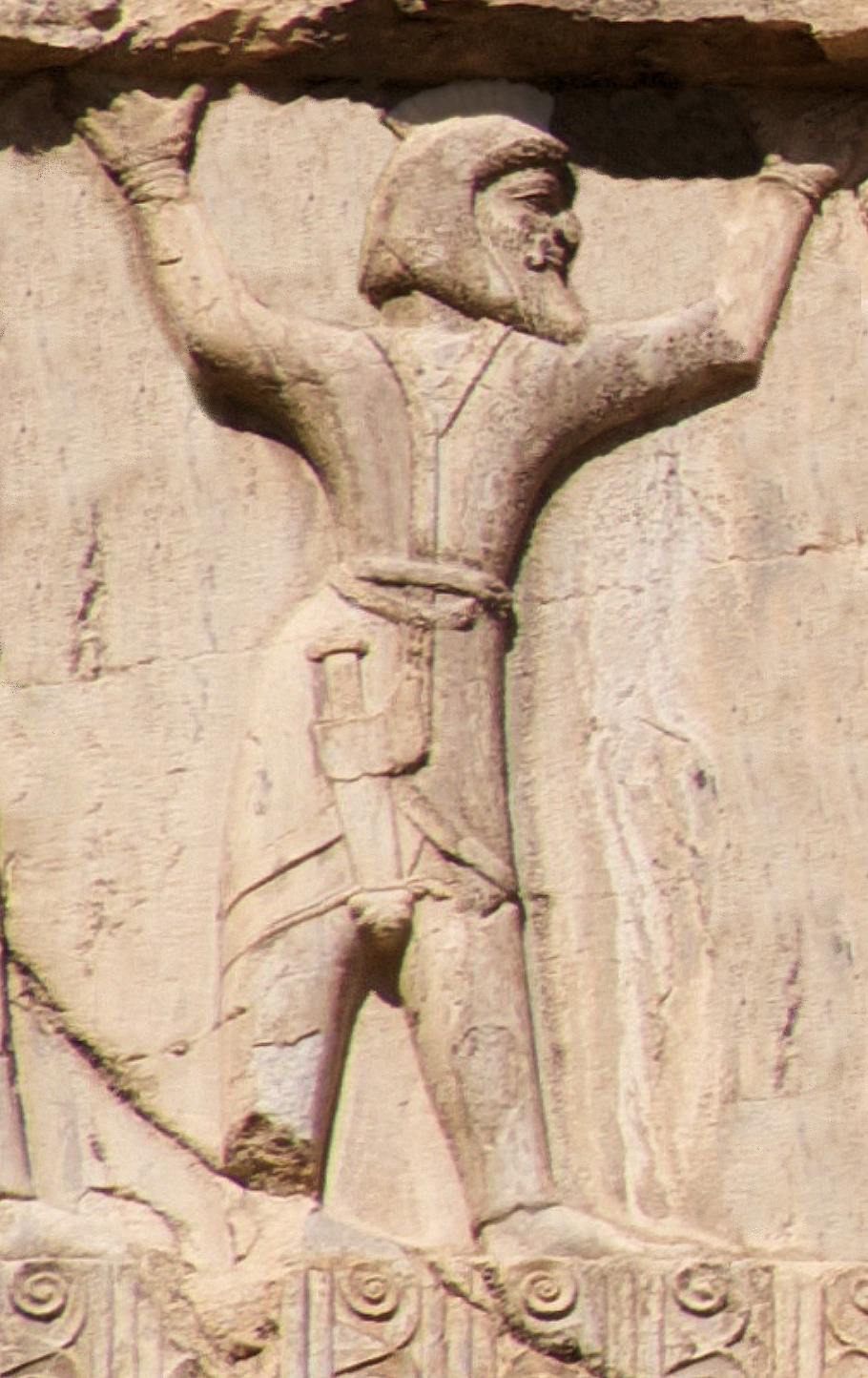 Chorasmia Satrapy Wikipedia