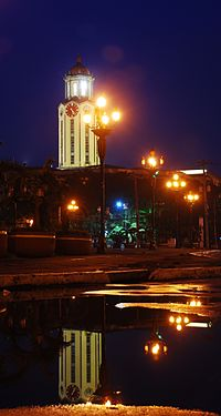 Manila City Hall Wikipedia