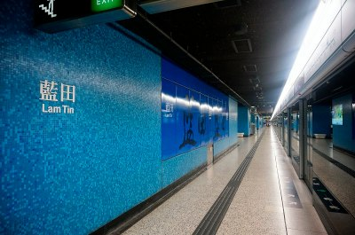 Lam Tin station - Wikipedia