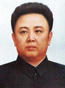 Kim Jong-il bibliography - Wikipedia