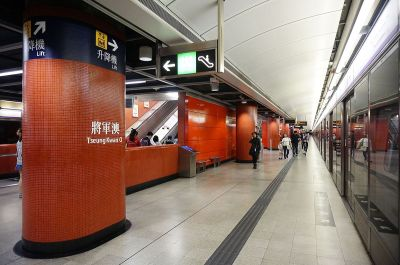 Tseung Kwan O station - Wikipedia