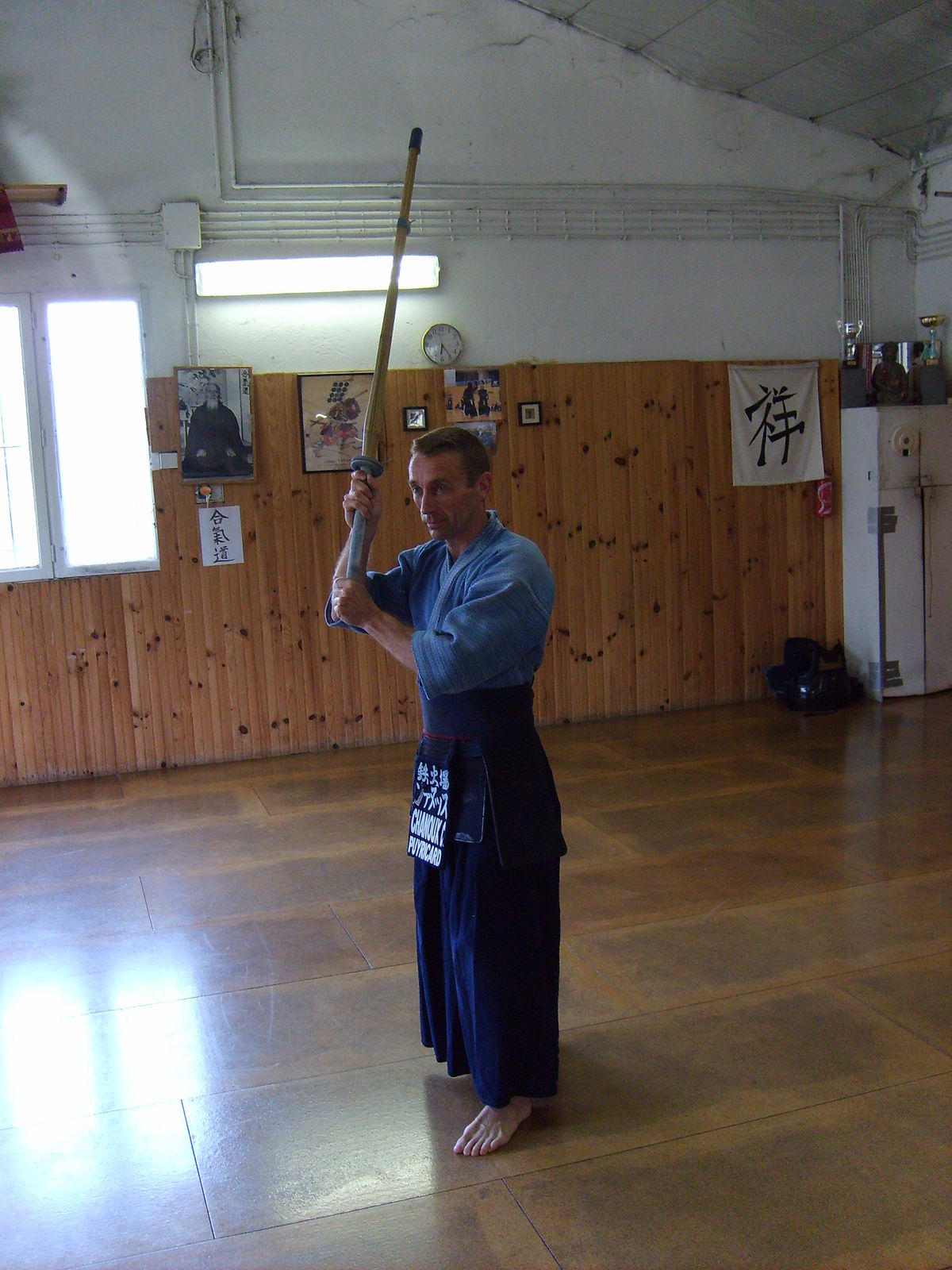 Hassō No Kamae Wikipedia