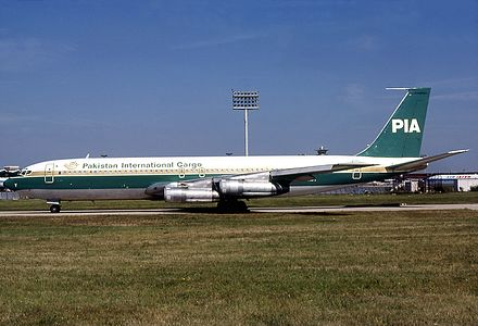 pia airlines website - HD1600×1092