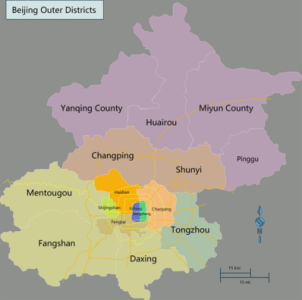 Beijing     Travel guide at Wikivoyage Rural Beijing and outer suburbs
