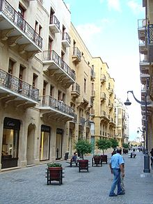 Beirut Central District Wikipedia
