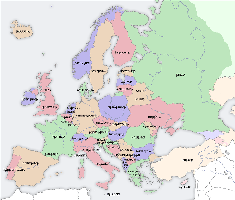 Europe countries map got png   Wikipedia                                                                 Europe countries map got png