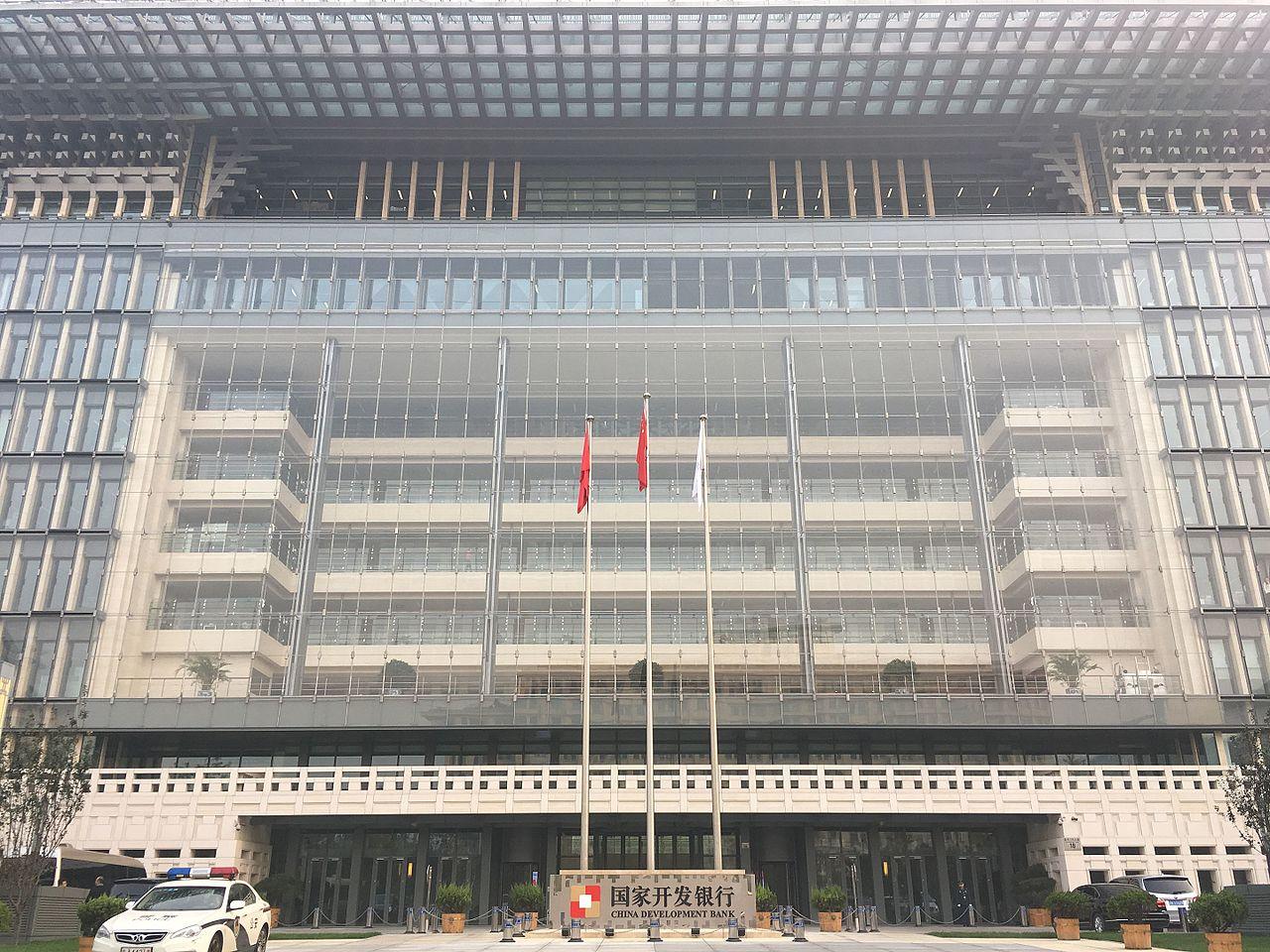 File:China Development Bank HQ, Beijing.jpg - Wikimedia Commons