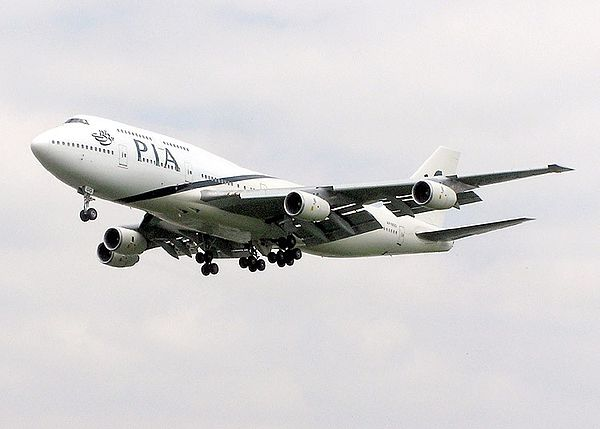 pia airlines website - 750×536