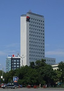 BRD     Groupe Soci    t     G    n    rale   Wikipedia BRD Tower in Bucharest JPG