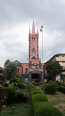 Thrissur Wikipedia