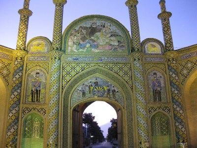 Semnan, Iran - Wikipedia