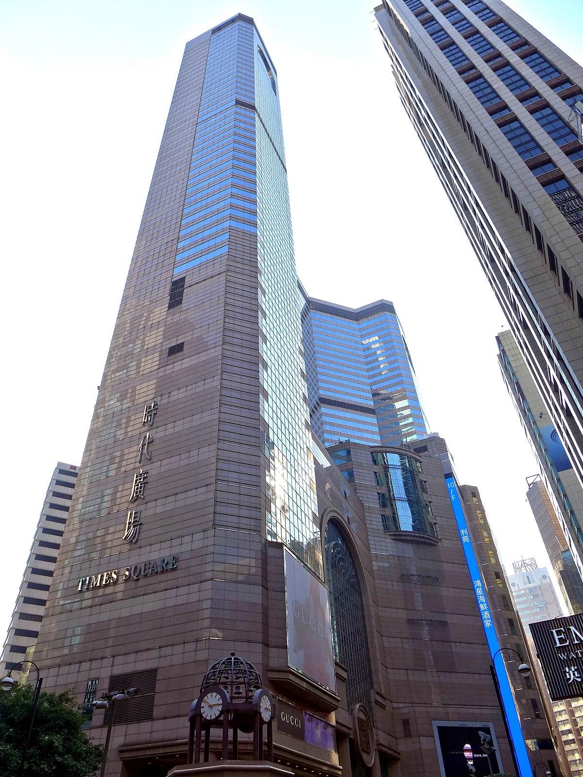 Times Square Hong Kong Wikipedia