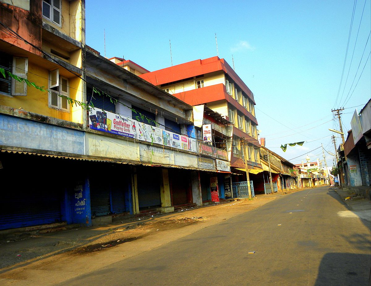 Downtown Kollam Wikipedia