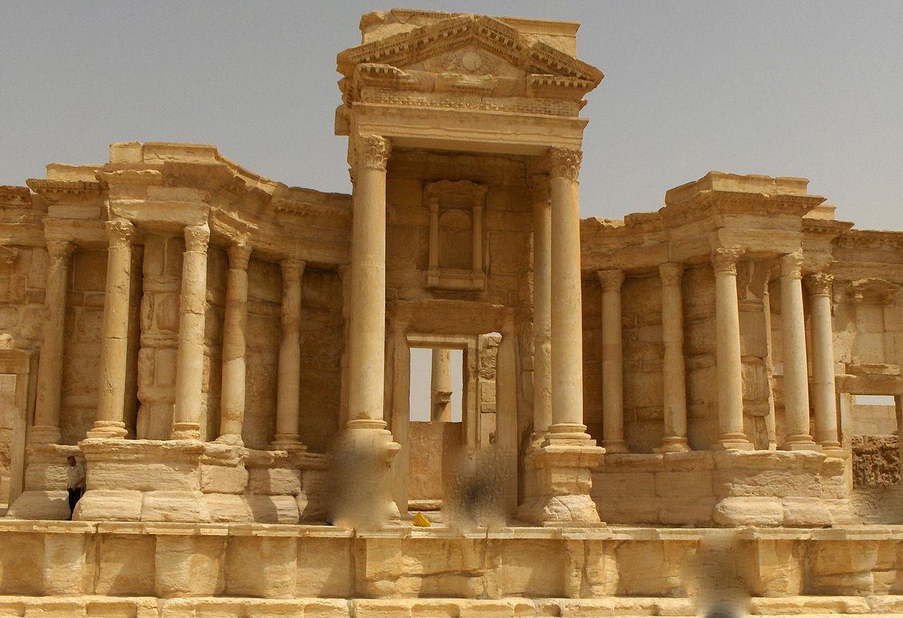 File Teatro Romano Di Palmira Scena Jpg Wikimedia Commons