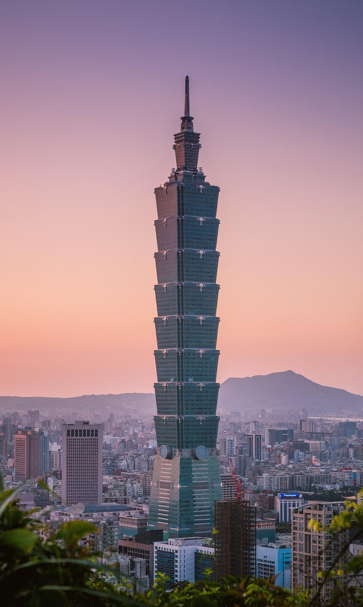 台北101 Wikipedia