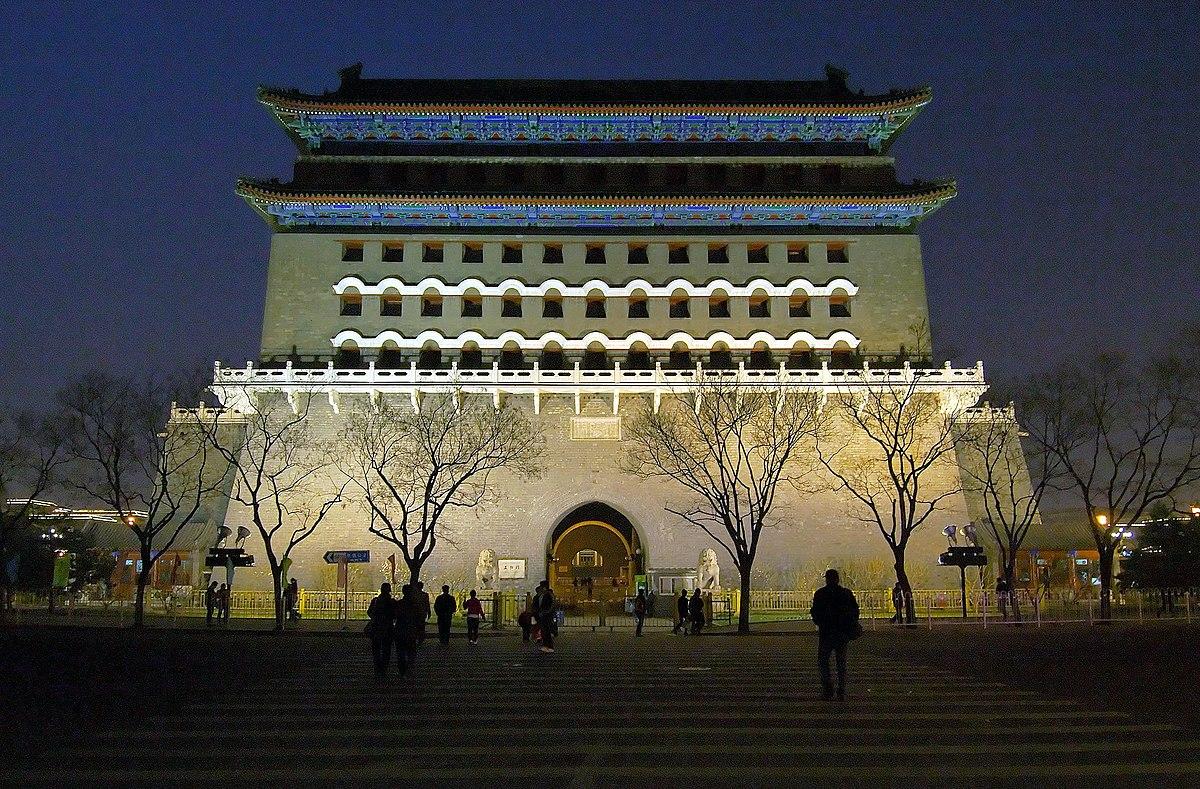Zhengyangmen Wikipedia