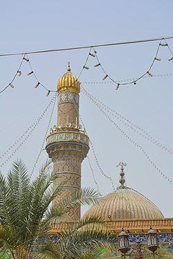Abu Hanifa Mosque Wikipedia