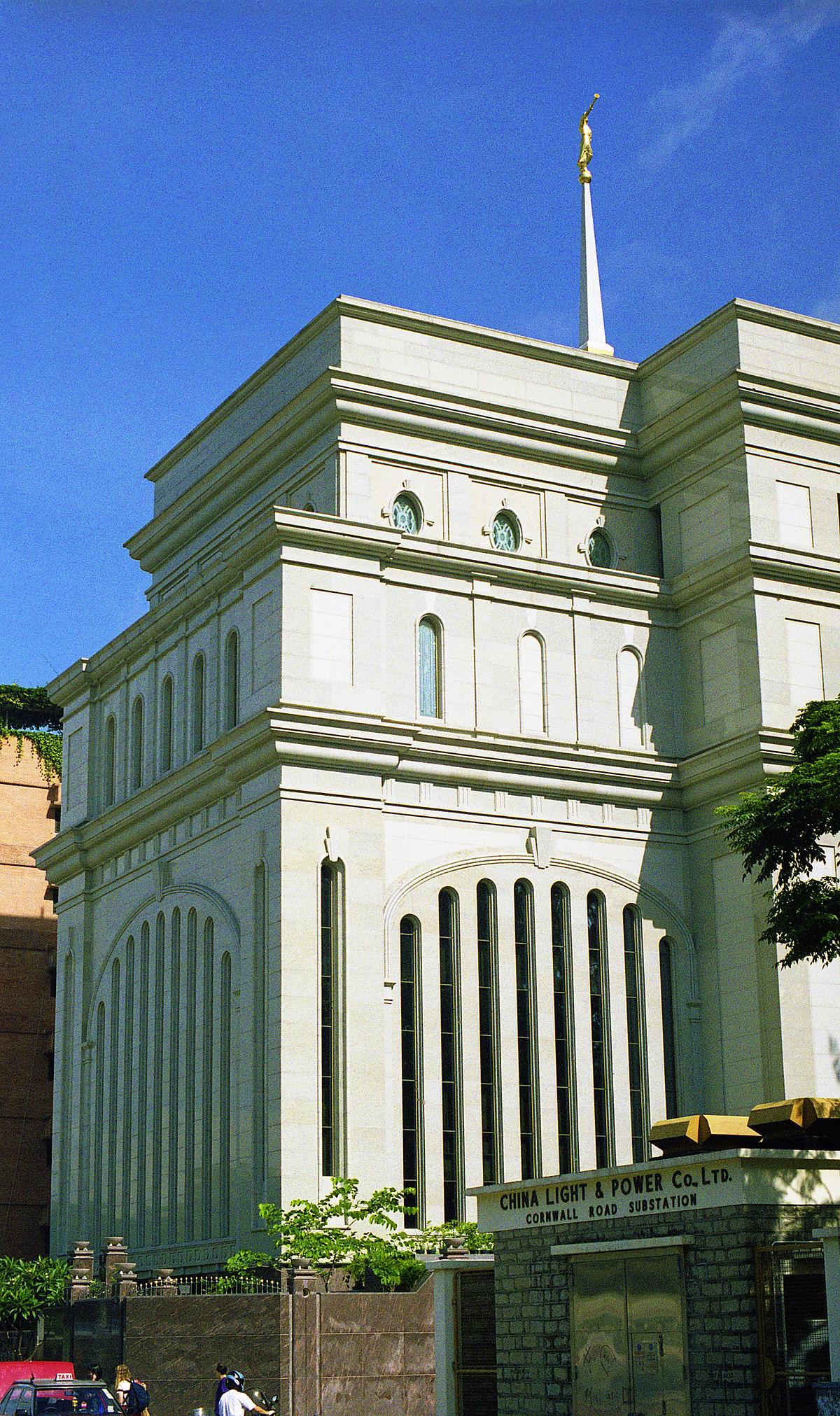 Hong Kong China Temple Wikipedia
