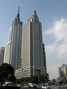Shanghai Pudong Development Bank - Wikipedia