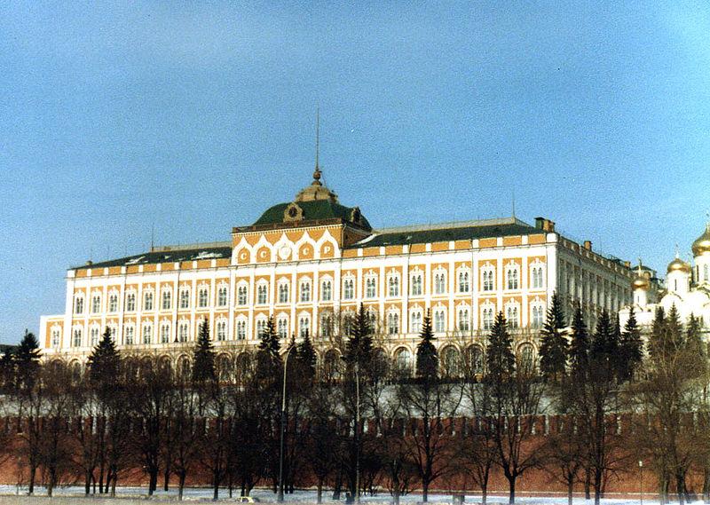 Supreme Soviet Grand Kremlin Palace