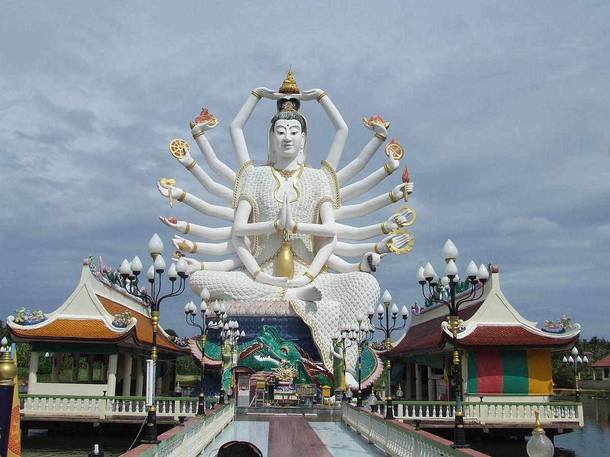 Wat Plai Laem Wikipedia