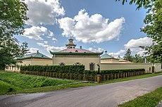 Chinese Village in Tsarskoe Selo.jpg