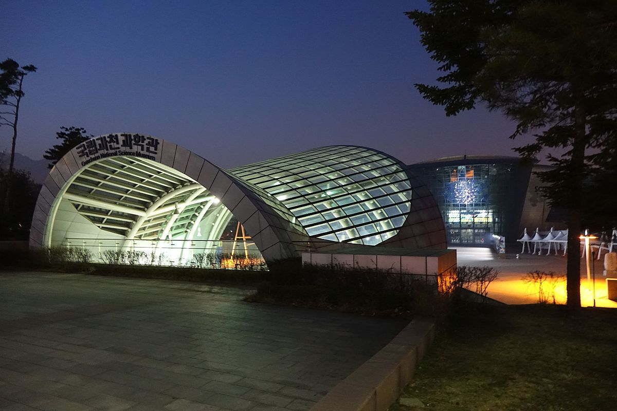 Gwacheon National Science Museum Wikipedia