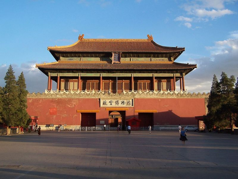 Forbidden City   Wikipedia