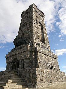 Shipka Pass Wikipedia