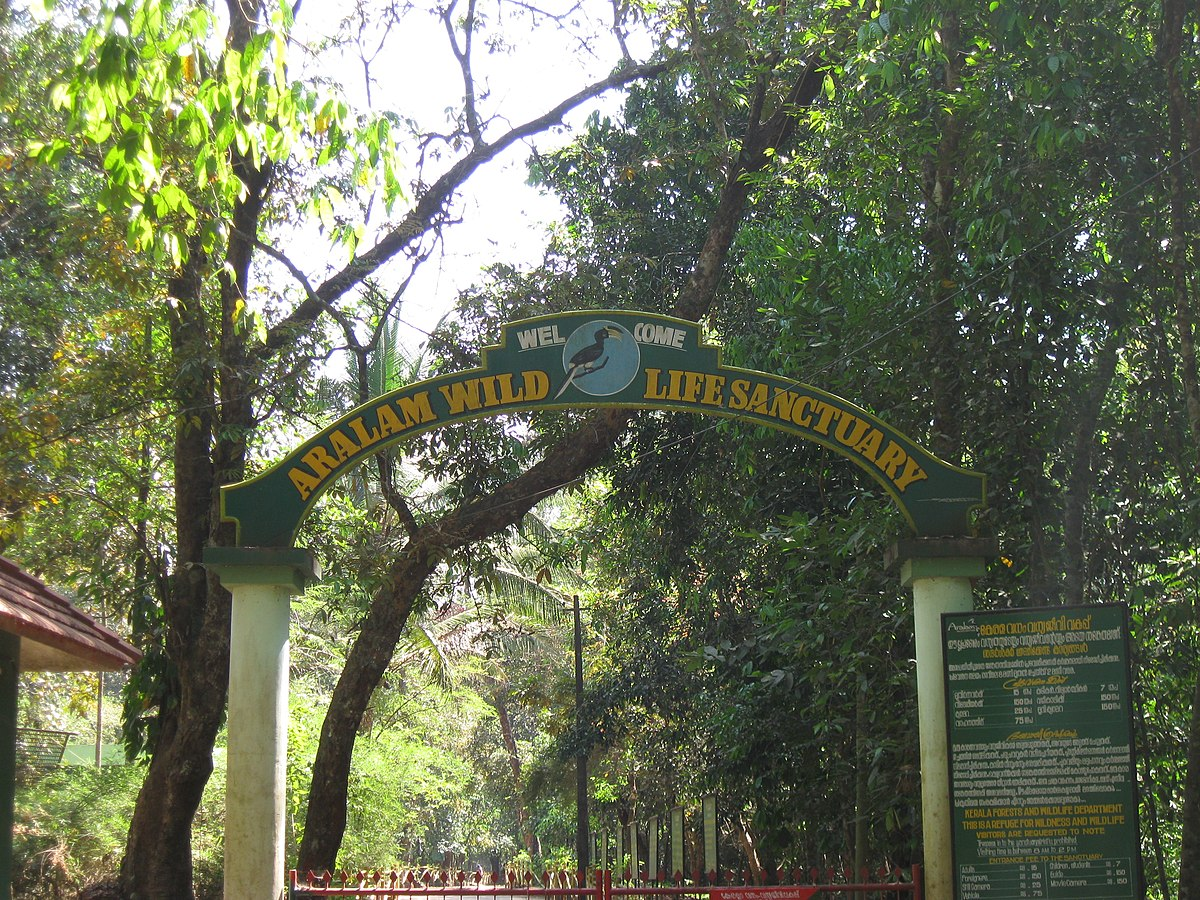 Aralam Wildlife Sanctuary Wikipedia