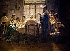 10 commandments 603 mitzvot # 29