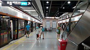 廣州塔站 (地鐵) - 維基百科,自由嘅百科全書