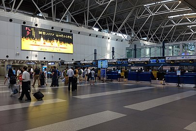 Beijing Capital International Airport   Wikipedia Terminal 2 Check In
