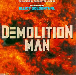 Demolition Man Soundtrack Wikipedia
