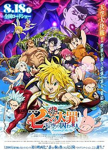 The Seven Deadly Sins the Movie: Prisoners of the Sky ...