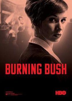 burning bush die helden von prag # 2