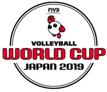 2019 FIVB Volleyball Women's World Cup - Wikipedia